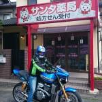 店舗とバイク
